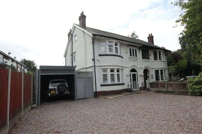 4 Bedrooms Semi Detached House for sale in Egerton Park, Tranmere, Wirral