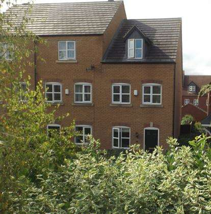 3 Bedrooms End Of Terrace House for sale in Millbank Place, Bestwood Village, Nottingham, Nottinghamshire