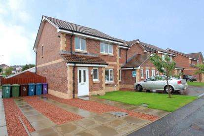 3 Bedrooms End Of Terrace House for sale in Springhill Farm Close, Baillieston, Glasgow, Lanarkshire