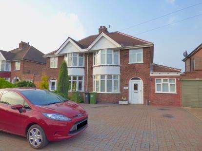 3 Bedrooms Semi Detached House for sale in Heathcote Road, Whitnash, Leamington Spa, Warwickshire