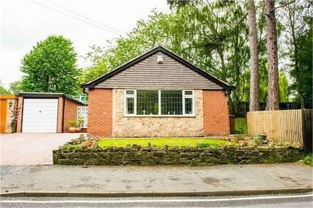3 Bedrooms Detached Bungalow for sale in Brookside Road, Breadsall, Derby