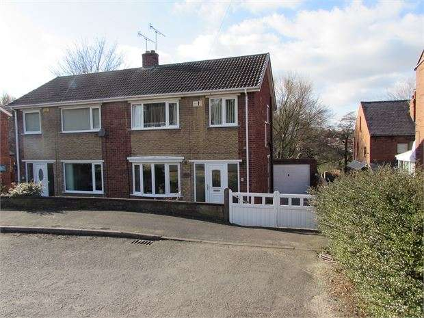 3 Bedrooms Semi Detached House for sale in Brook Road, Conisbrough, DN12 3AQ