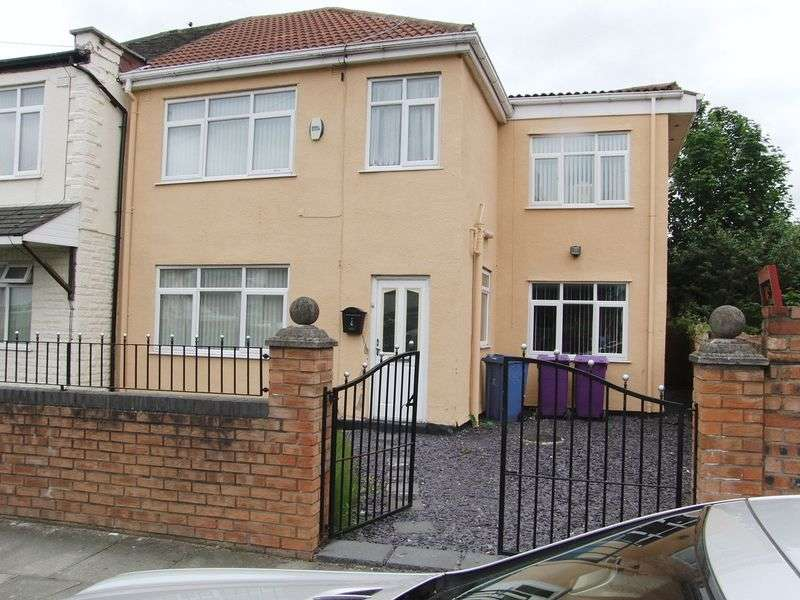 5 Bedrooms Semi Detached House for sale in Fieldton Road, Liverpool