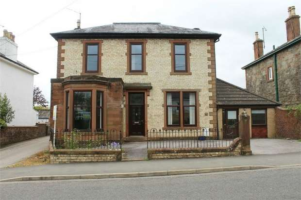 6 Bedrooms Detached House for sale in Abercromby Road, Castle Douglas, Dumfries and Galloway