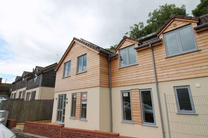 2 Bedrooms Semi Detached House for sale in Seymour Road, Staple Hill, BS16