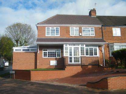5 Bedrooms End Of Terrace House for sale in Dyas Avenue, Birmingham, West Midlands