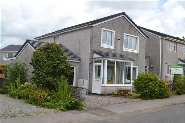 4 Bedrooms Detached House for sale in Brigham Road, Cockermouth