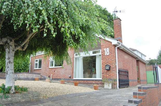 2 Bedrooms Detached Bungalow for sale in Roper Close, RUGBY, Warwickshire