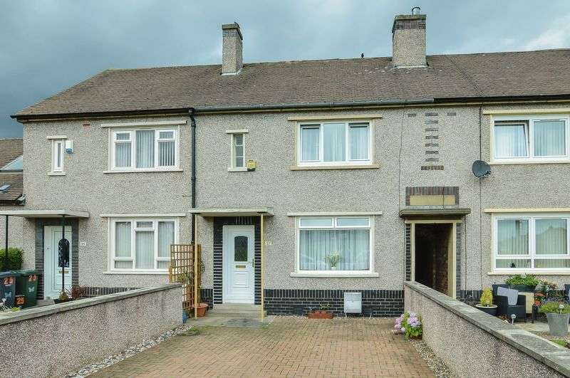 2 Bedrooms Terraced House for sale in 27 Easter Drylaw Gardens, Easter Drylaw, Edinburgh, EH4 2R