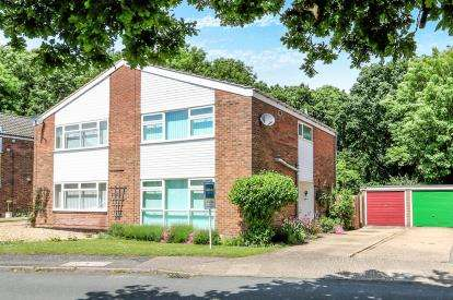 3 Bedrooms Semi Detached House for sale in Onehouse, Stowmarket, Suffolk