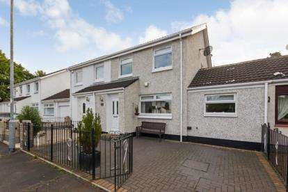 2 Bedrooms Semi Detached House for sale in Sutton Court, Kilwinning, North Ayrshire