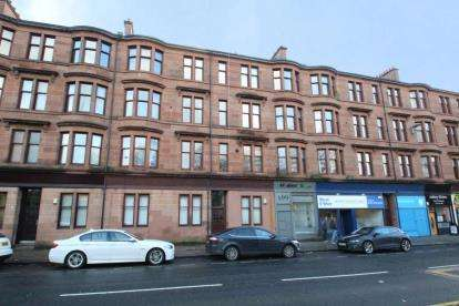 2 Bedrooms Flat for sale in Dumbarton Road, Whiteinch, Glasgow