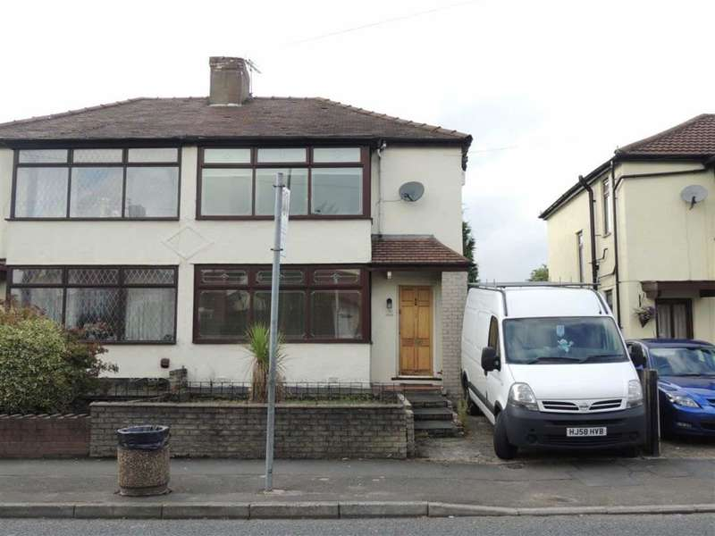 3 Bedrooms Property for sale in Cheetham Hill Road, Dukinfield