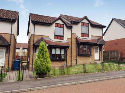 2 Bedrooms Semi Detached House for sale in Scarrel Gardens, Glasgow, Lanarkshire
