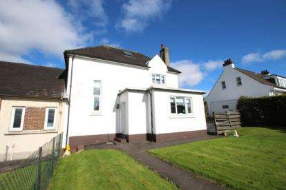 4 Bedrooms End Of Terrace House for sale in Elmira Road, Muirhead, Glasgow, North Lanarkshire