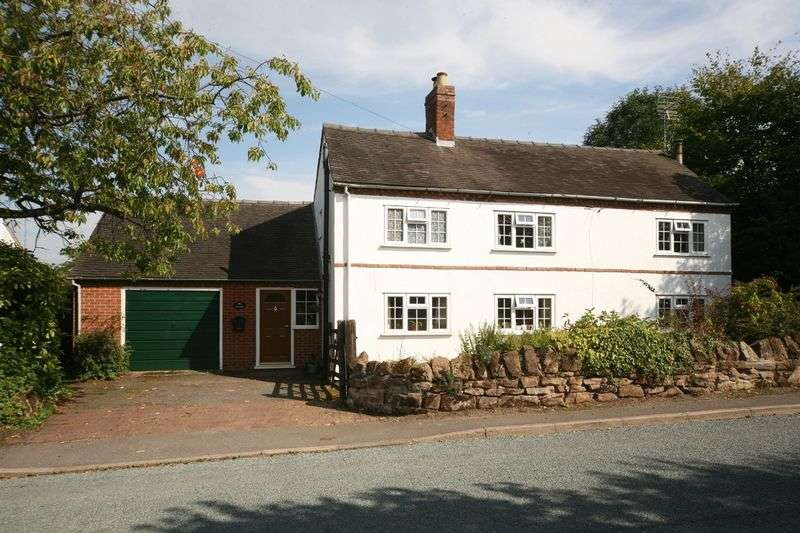 4 Bedrooms Detached House for sale in High Offley Road, Woodseaves, Staffordshire