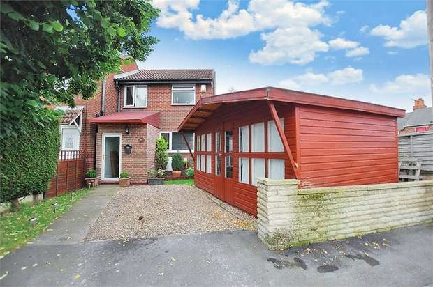 2 Bedrooms End Of Terrace House for sale in Brathay Close, Sheffield, South Yorkshire