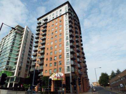 2 Bedrooms Flat for sale in Metis, 1 Scotland Street, Sheffield, South Yorkshire