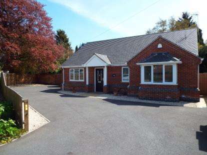 2 Bedrooms Bungalow for sale in Greengate Lane, Birstall, Leicester, Leicestershire