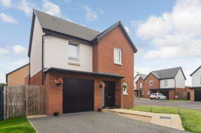 3 Bedrooms Detached House for sale in Waddell Crescent, Newmains, Wishaw, North Lanarkshire