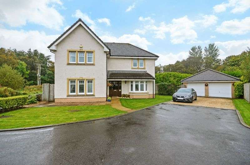 5 Bedrooms Detached House for sale in Craiglinn, Cumbernauld