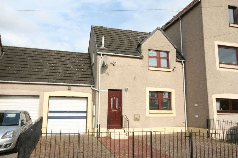 2 Bedrooms Terraced House for sale in 2 The Cross, Kennoway