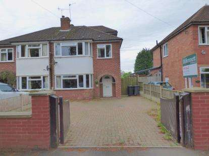 4 Bedrooms Semi Detached House for sale in Lime Avenue, Leamington, Warwickshire