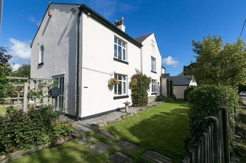 5 Bedrooms Detached House for sale in The Old School House, 254 Withington Lane, Aspull, WN2 1JA