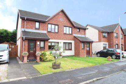 3 Bedrooms Semi Detached House for sale in Springfield Crescent, Uddingston