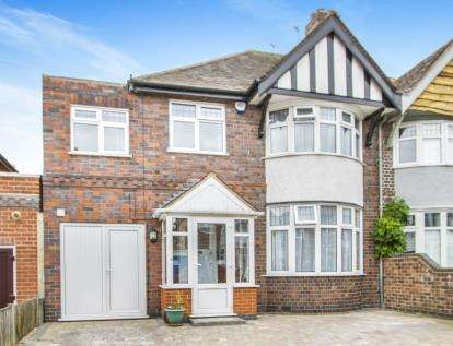 5 Bedrooms Semi Detached House for sale in Elmfield Avenue, Birstall, Leicester